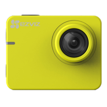 Camera hành trình HD S2 Starter Kit CS-SP206-B0-68WFBS(Yellow)