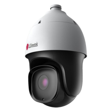 CAMERA IP PTZ 360 FULL HD 1080P LG RNZE-B501A